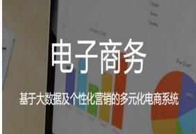 武汉app开发满足了市场的哪些需求