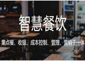 如何选择武汉app开发机构